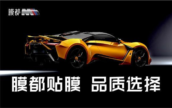 上海汽车贴膜 | 隐形车衣留胶的原因以及解决方法