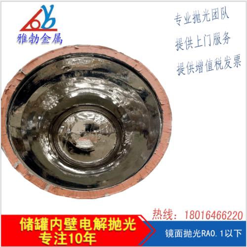 上海生产厂家不锈钢电解抛光  镜面抛光 加工  不锈钢酸洗钝化  电解抛光设备