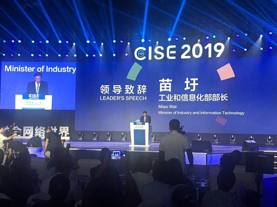 2019国际软件产品博览会:SAP融合网络世界 驱动数字未来