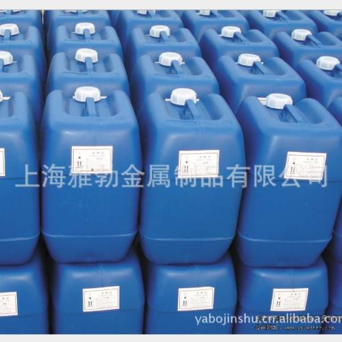 供应金属表面处理不锈钢酸洗钝化产品