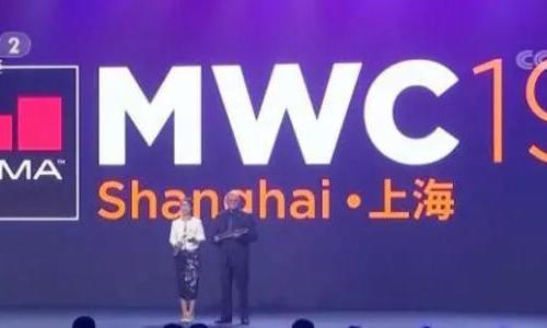 BOB足球体育国际受邀出席上海世界移动通信大会