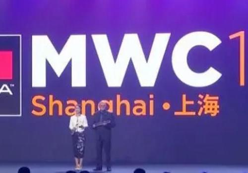 bwin必赢在线国际受邀出席上海世界移动通信大会