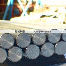 2A10铝合金