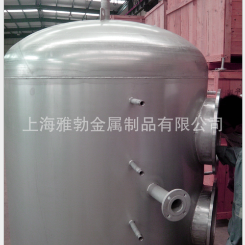 Pickling passivation products