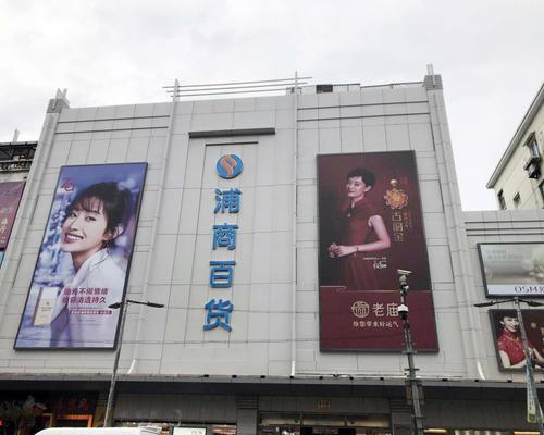 【上海灯箱广告】上海灯箱广告太阳能广告垃圾箱的主要作用_户外广告灯箱厂家