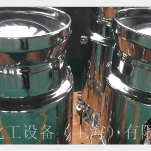 Electrolytic polishing fluid