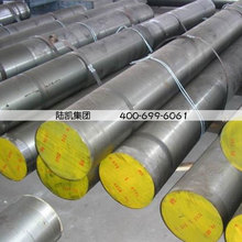 碳素结构钢50CV4