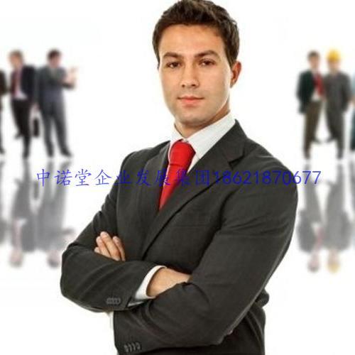 奉贤注册公司