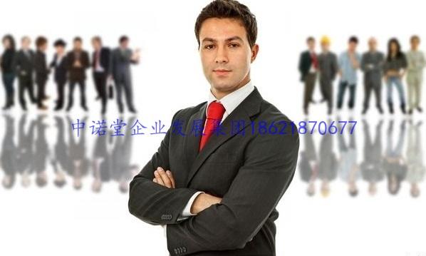 Redocn_2010050510542179.jpg