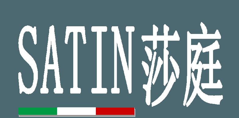 莎庭logo