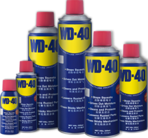 WD-40多用途喷剂