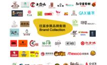 重磅|BFE2019郑州连锁加盟展早鸟票开启 只需1元即可抢购