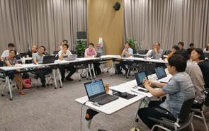 全国信标委云计算标准工作组开源社区建设和运营标准研讨会成功召开