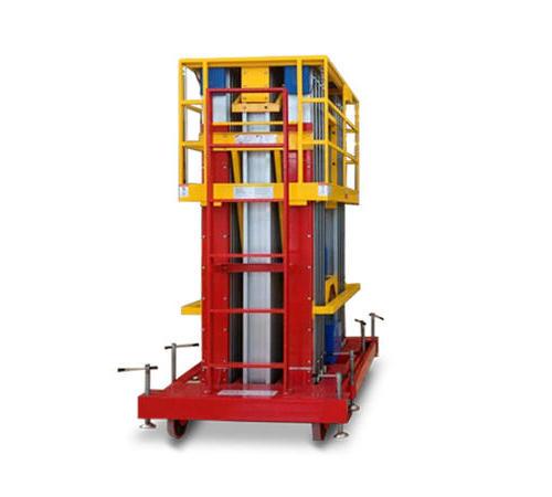 六桅柱铝合金高空作业平台