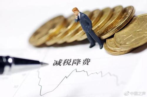 建筑业增值税节税方案