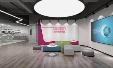 快克智能装备股份有限公司苏州办公总部