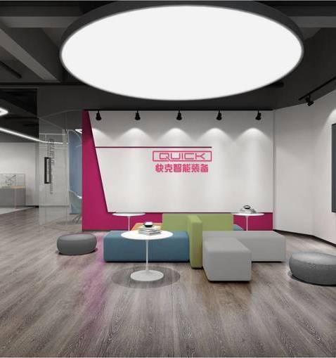 快克智能裝備股份有限公司蘇州辦公總部