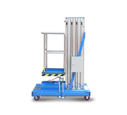单桅柱铝合金高空作业平台