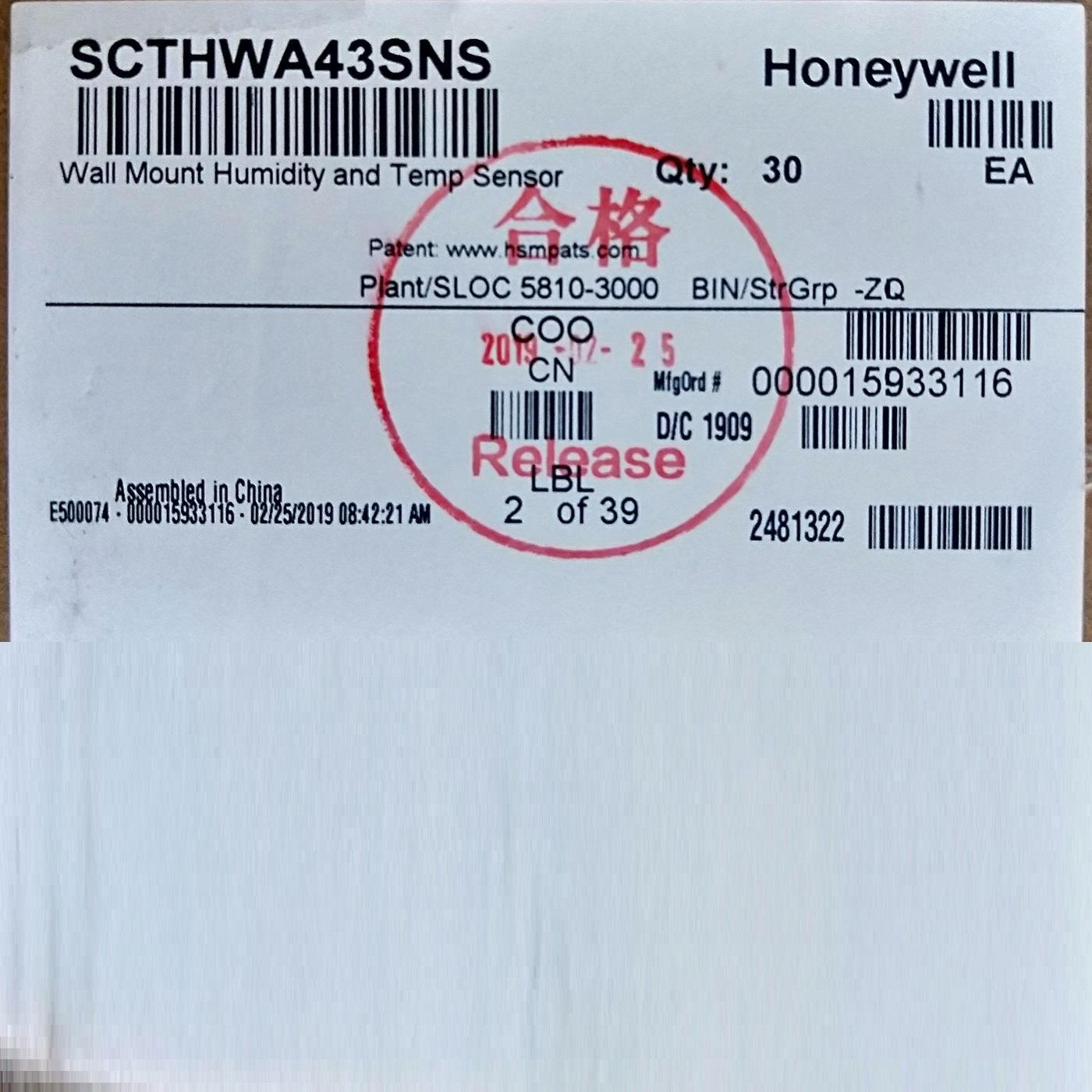 SCTHWA43SNS-合格证.jpg