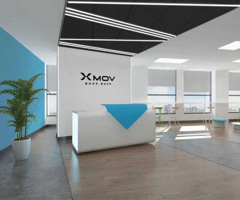 魔珐科技办公室前台装修设计