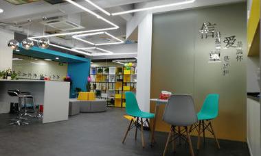 泰驰马克办公室装修设计