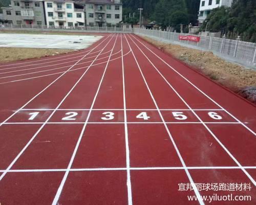 衡州開化漢庭希望小學