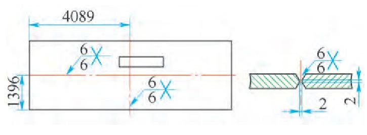 图1 某型号电力机车底架地板