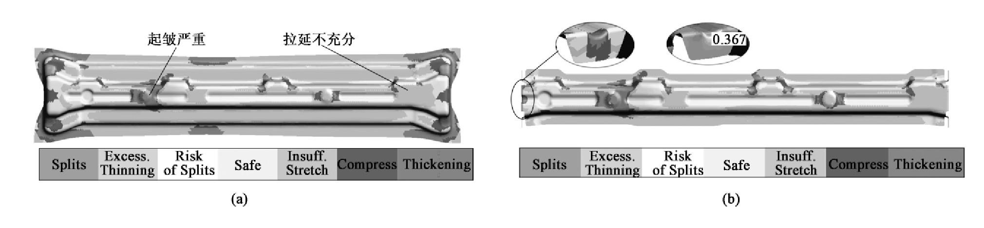图4 成形缺陷