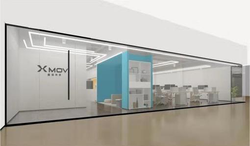 上海魔珐信息科技有限公司二期办公室装修设计