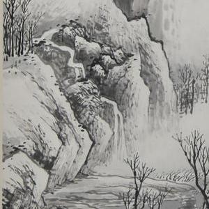 汪琨山水畫