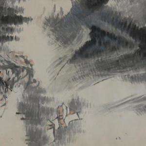 《姚鐘葆山水畫》