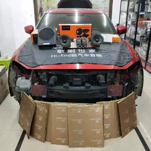 贵阳马自达CX-4音响升级歌剧世家IS275音响+U3电磁炮+DSP-I6+四门隔音