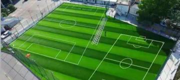 上海市园科院积极推动张家浜楔形绿地公园体育设施 绿化研究与示范