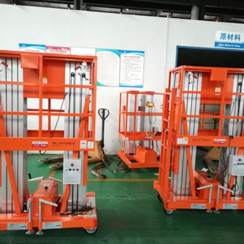 广州某丰巢科技有限公司双桅杆高空车