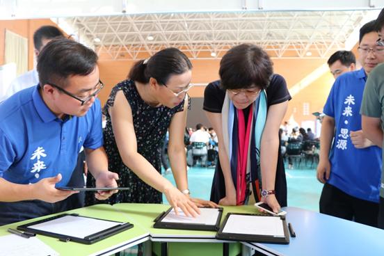 好未来智慧教育与宁夏石嘴山市达成战略合作 用人工智能助推教师队伍建设