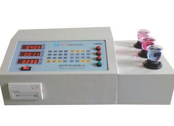 HK-2A型  微机元素分析仪