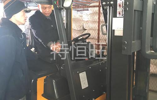 吉林紫鑫药业电动叉车系列
