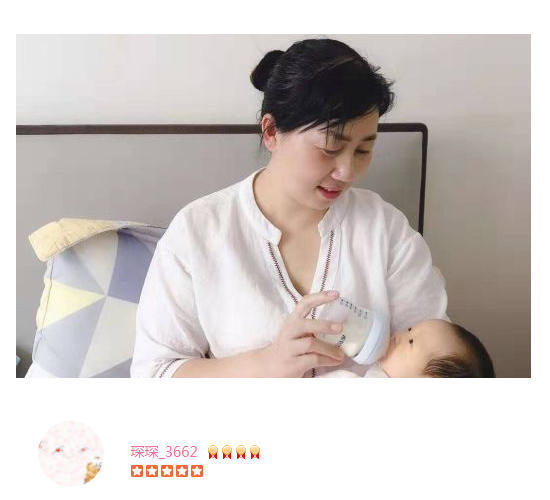 上海月嫂齐阿姨
