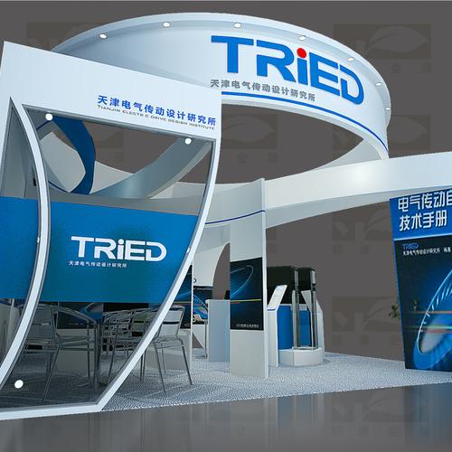 中国国际工业博览会 36㎡