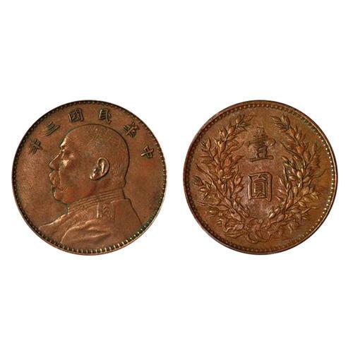 中华民国三年·壹圆·铜币