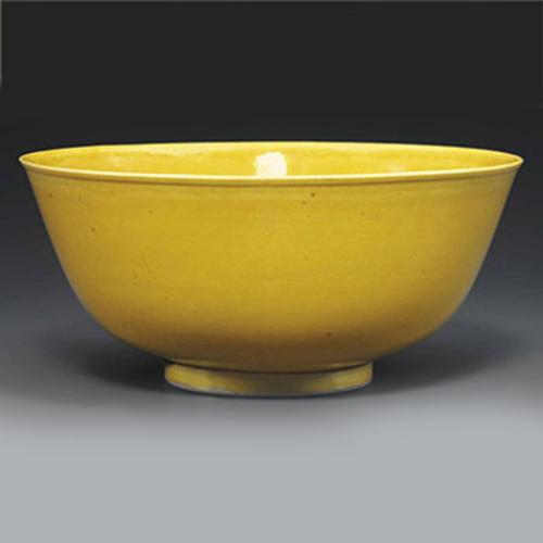 清光绪 黄釉大碗