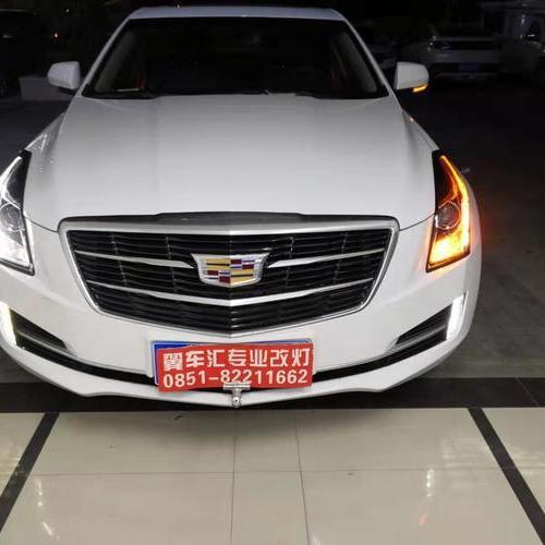 贵阳翼车汇凯迪拉克车灯升级米石三纪念版LED双光透镜大灯