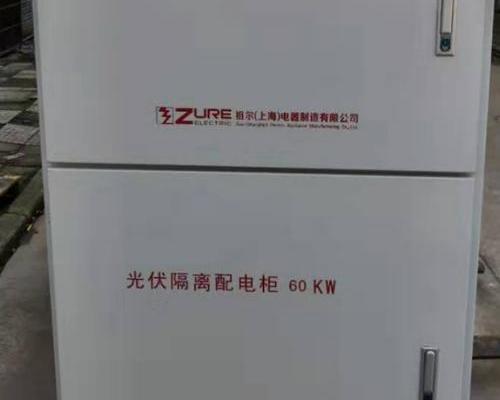 汉能薄膜发电隔离变压器