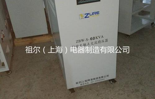 江苏彭钢钢铁控股集团有限公司