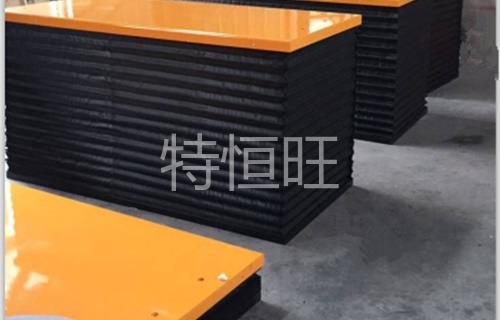 上海汽车地毯总厂有限公司第三次采购特恒旺固定升降平台