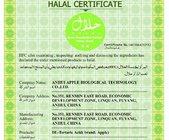 万博manbetx官网手机版哈拉HALAL证书