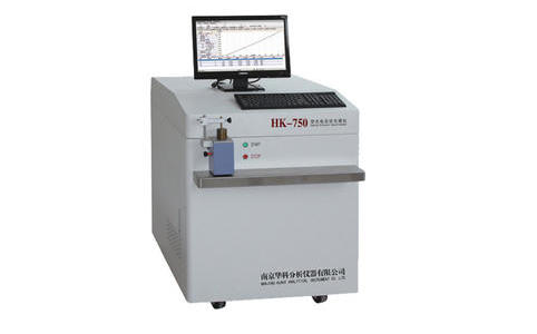 HK-750型光电直读光谱仪