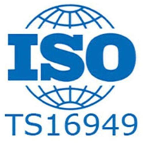 TS16949.jpg