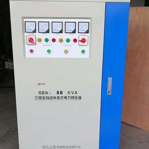 SBW-80KVA稳压器