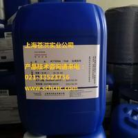 浅色口长效型抗黄变剂BETTERSOL 1513,通用性优